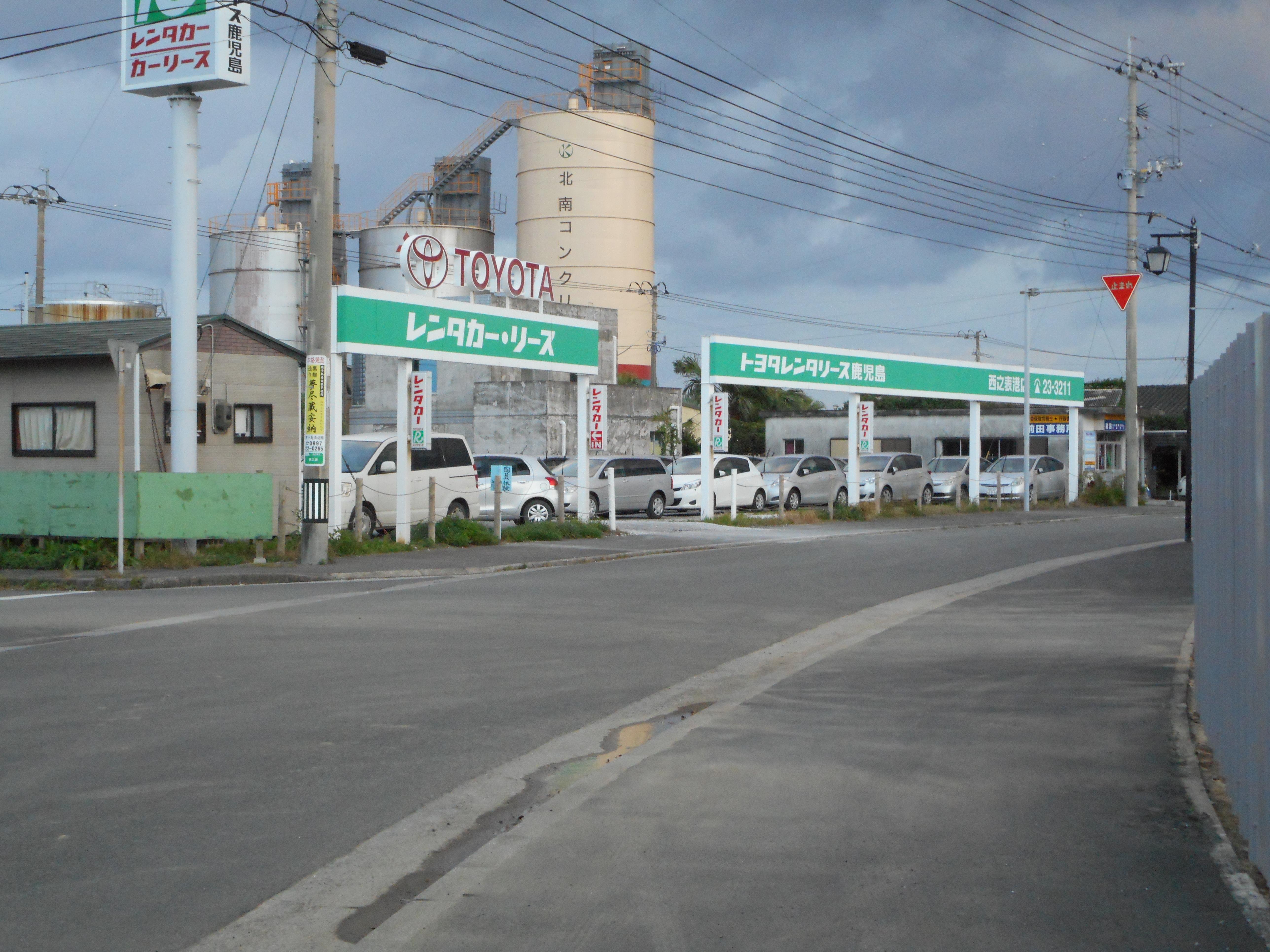 レンタ リース 山形 トヨタ