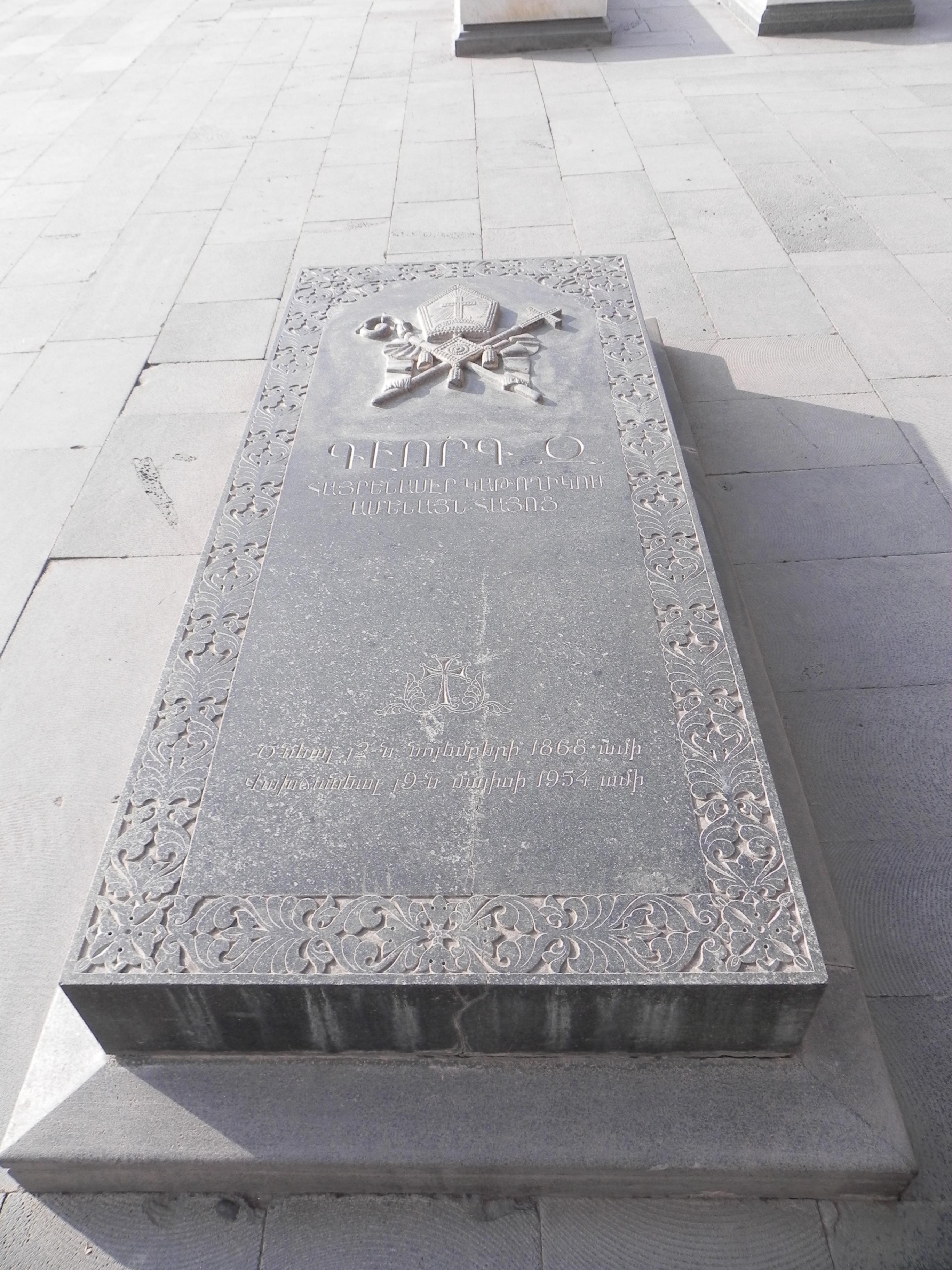 Джордж бетон относительные деформации бетона