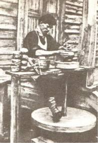 Ukrainian honchar XIX cen