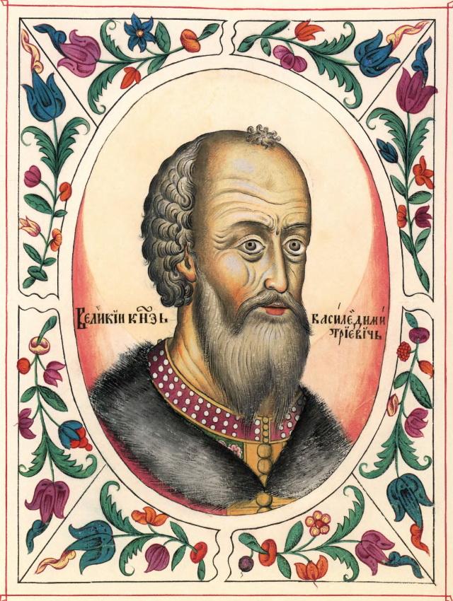 Василий I Дмитриевич