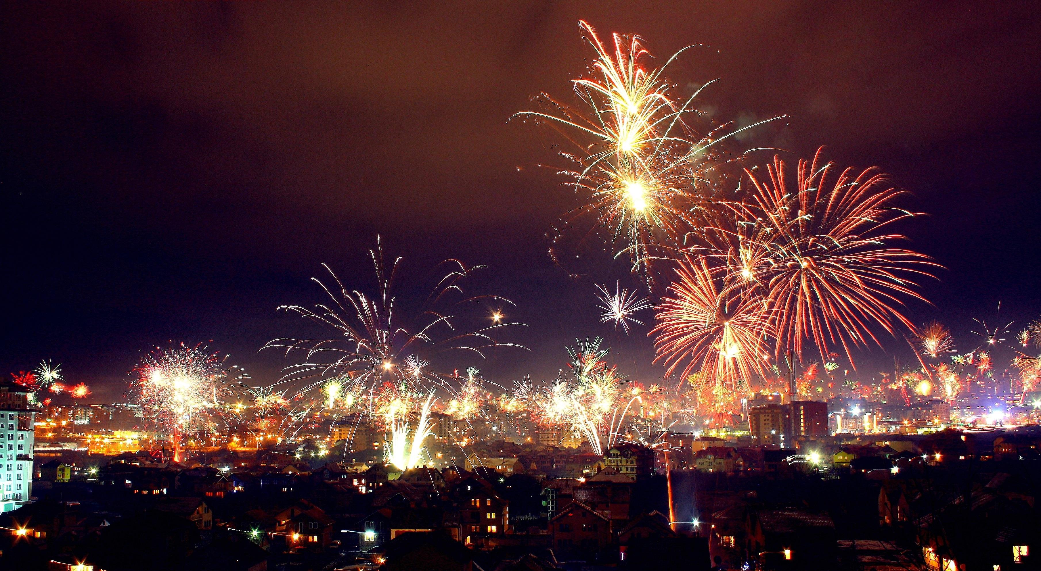 File:Viti i ri ne Prishtine.jpg - Wikimedia Commons