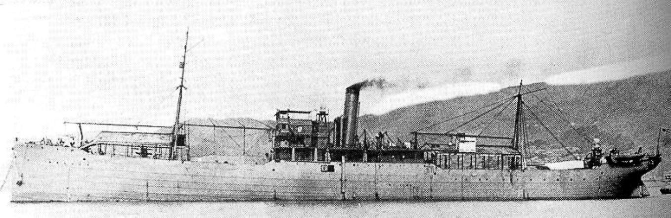 Wakamiya, Tsing Tao 1914