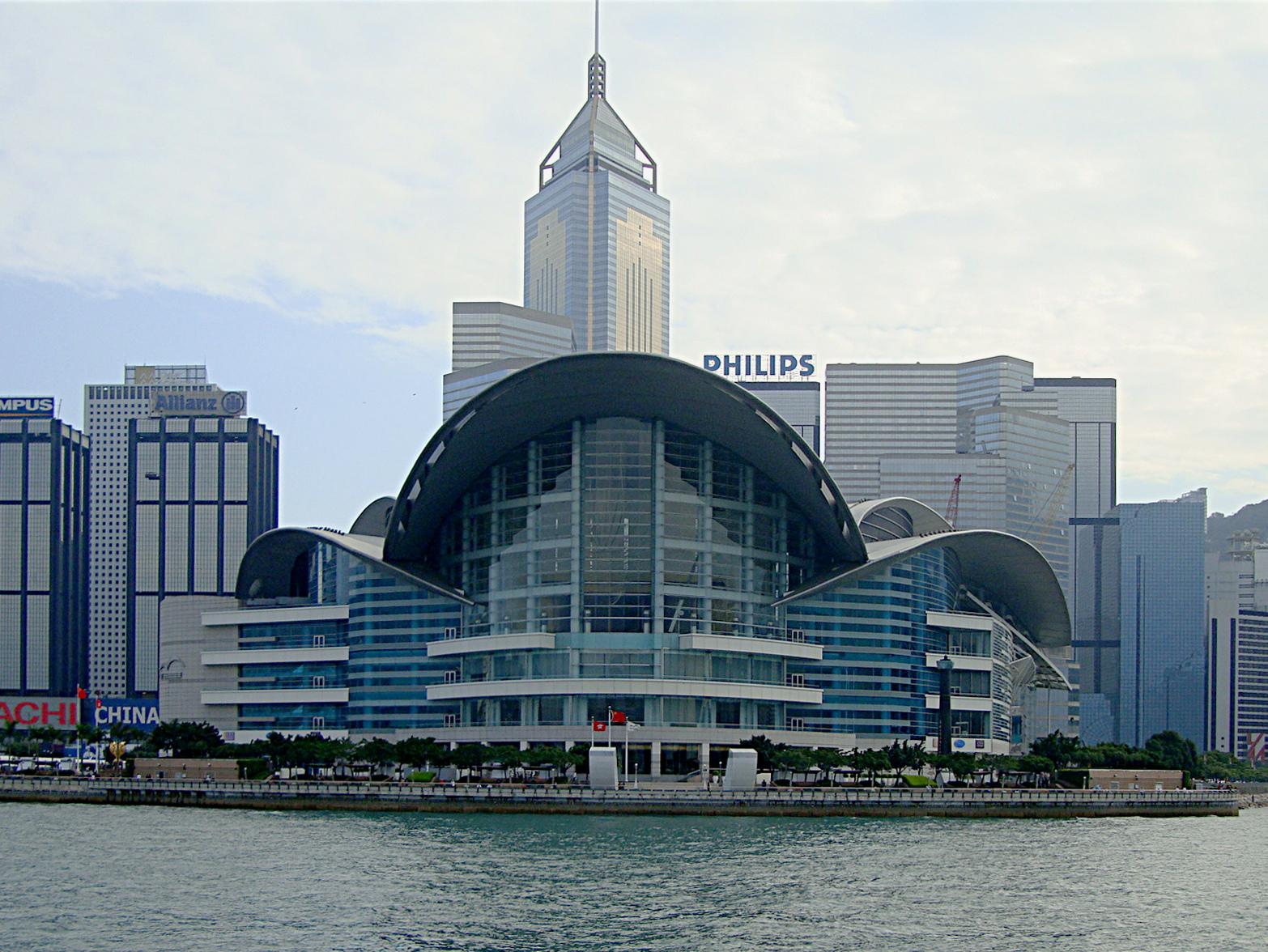 File Wan Chai Convention Exhibition Centre Jpg Wikimedia