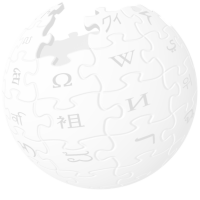 Wikipedia-logo-transparent-200px.png