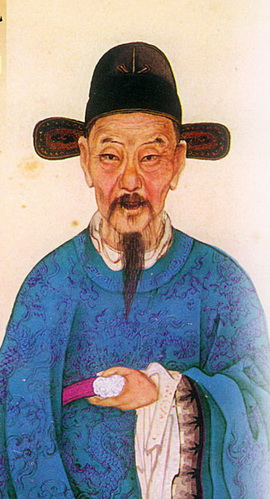 Portrait of the Ming dynasty Grand Secretary Zhang Juzheng