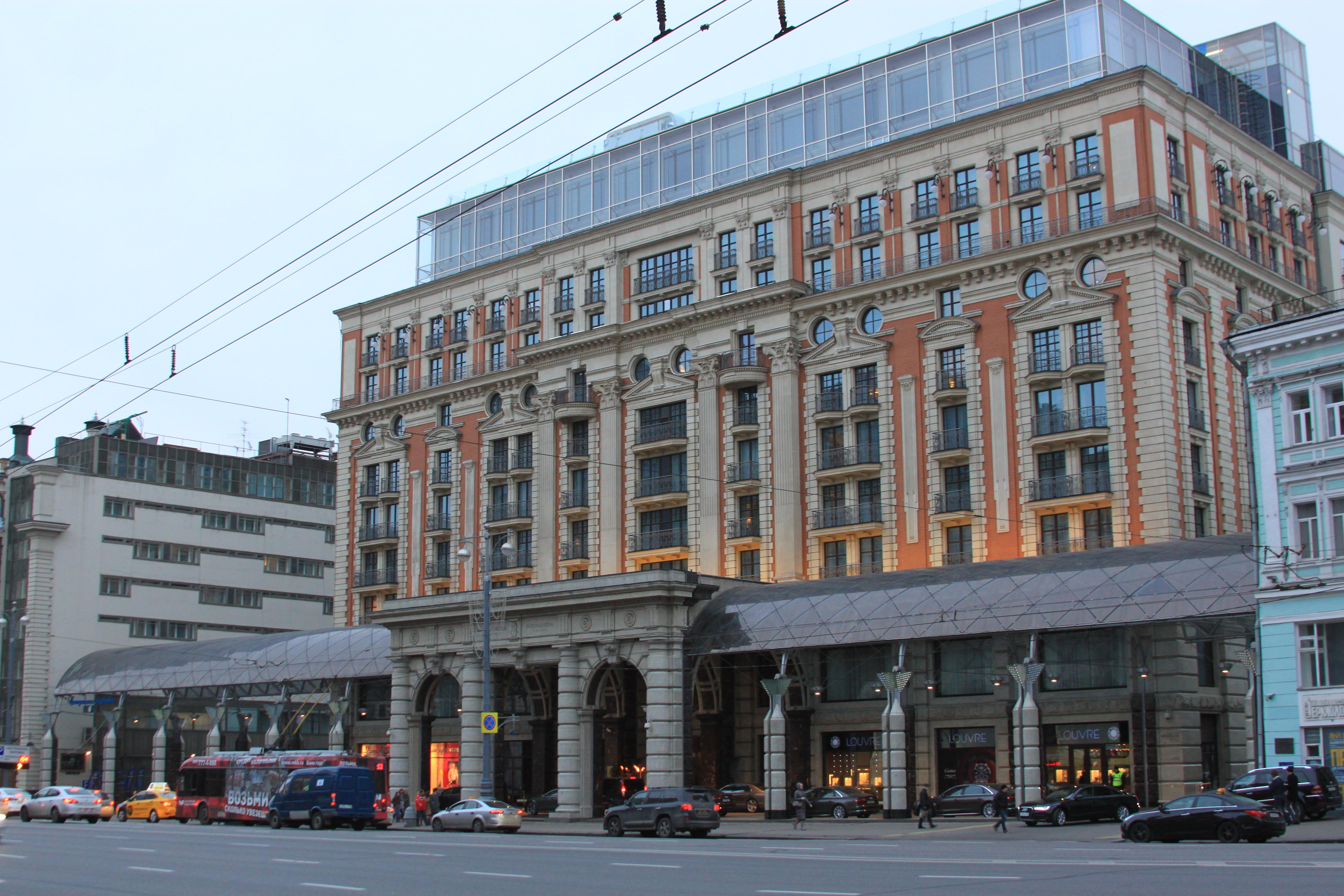 Total quality management at Ritz Carlton