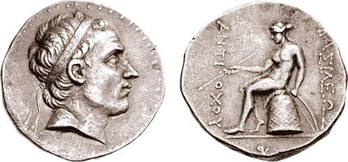 Coin of Antiochus III the Great of the Seleucid Empire, shown wearing a diadem; the Greek inscription reads BASILEOS ANTIOKhOU, of King Antiochus. Antiochus III 197 BC.JPG