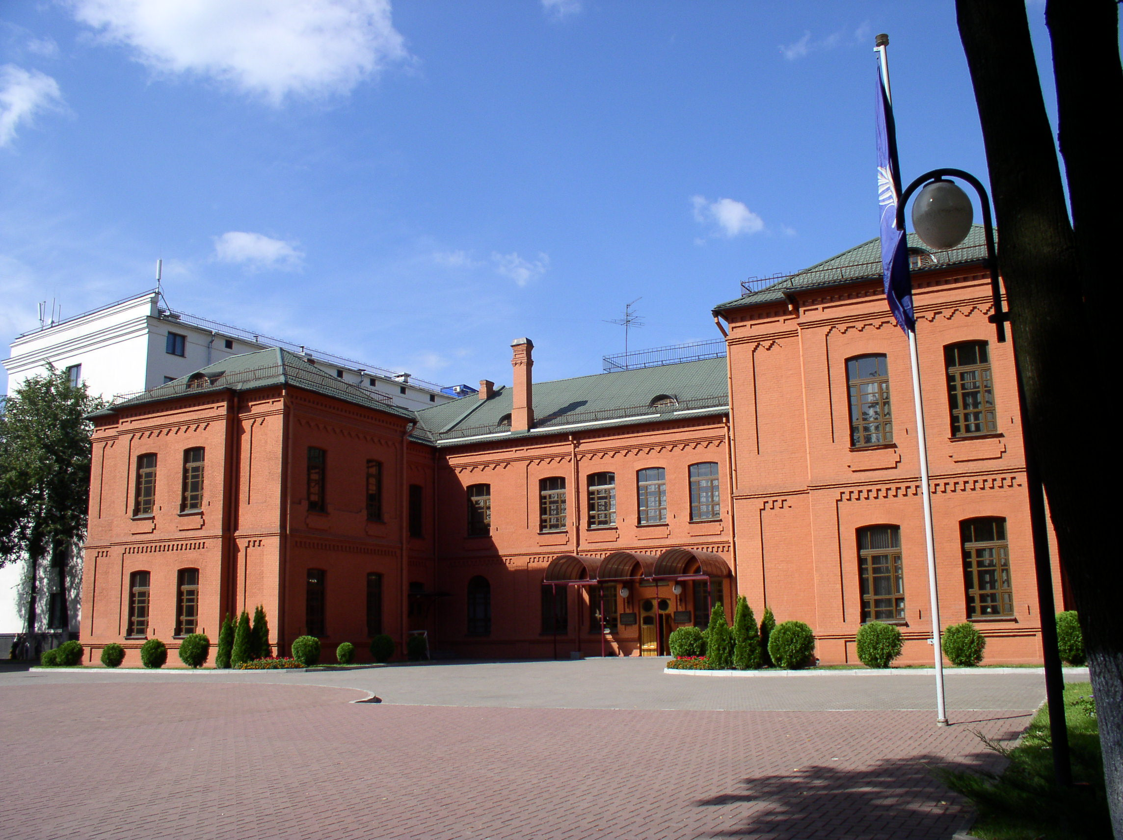 image of Belarusian State University