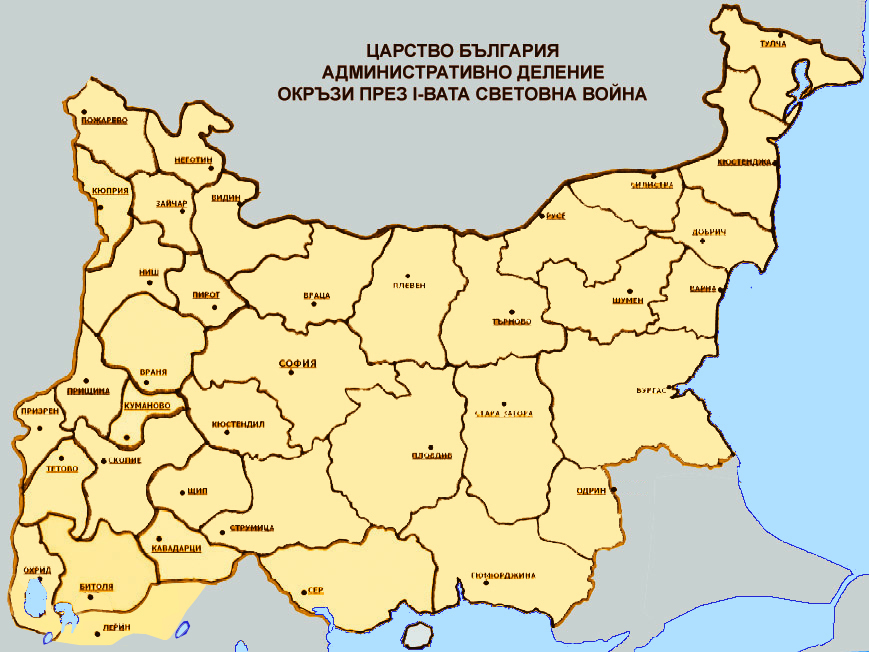 Bulgaria_1915-1918.jpg