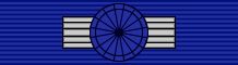 CHL Order of Merit of Chile - Commander BAR.png