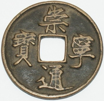 Northern Song dynasty coin