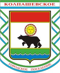 Лежак Доктора Редокс «Колючий» в Колпашево (Томская область)