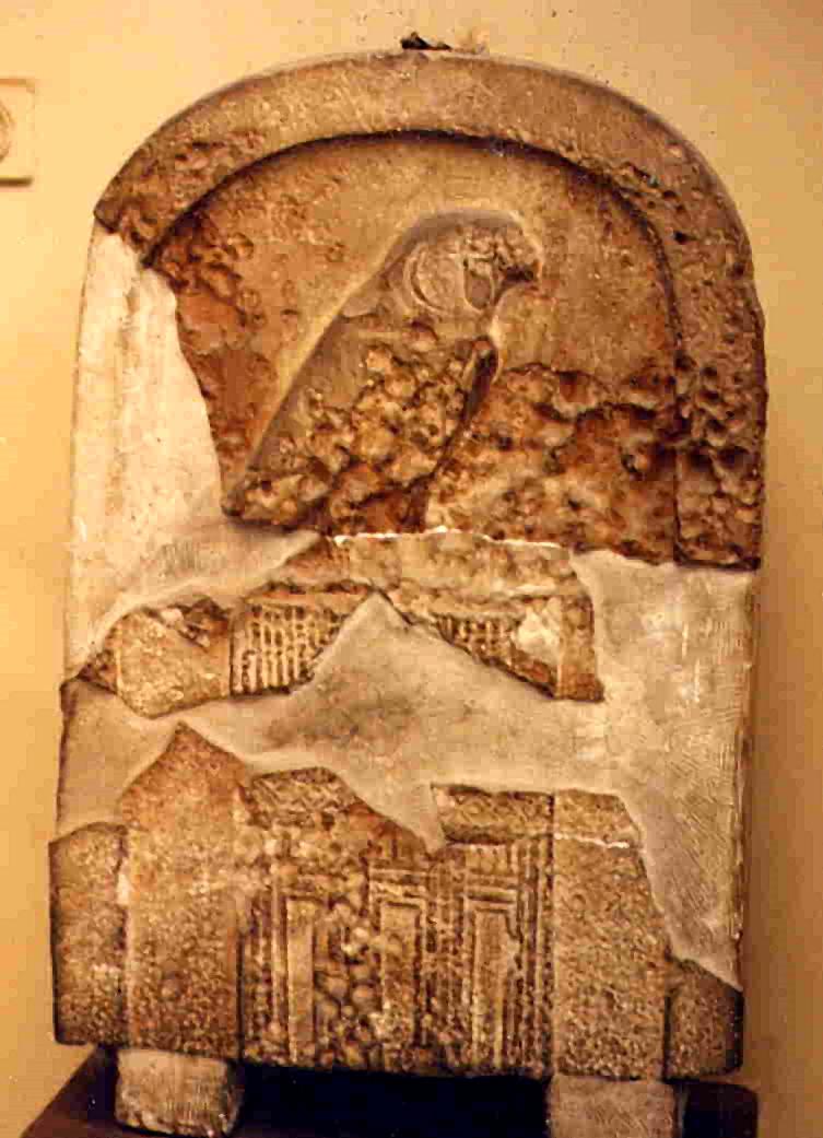 Tomb stela of King Djer