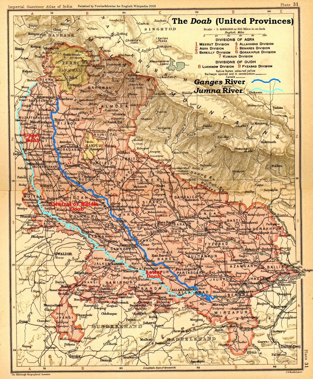 মানচিত্র ভারতের যমুনা ও গঙ্গা নদীর