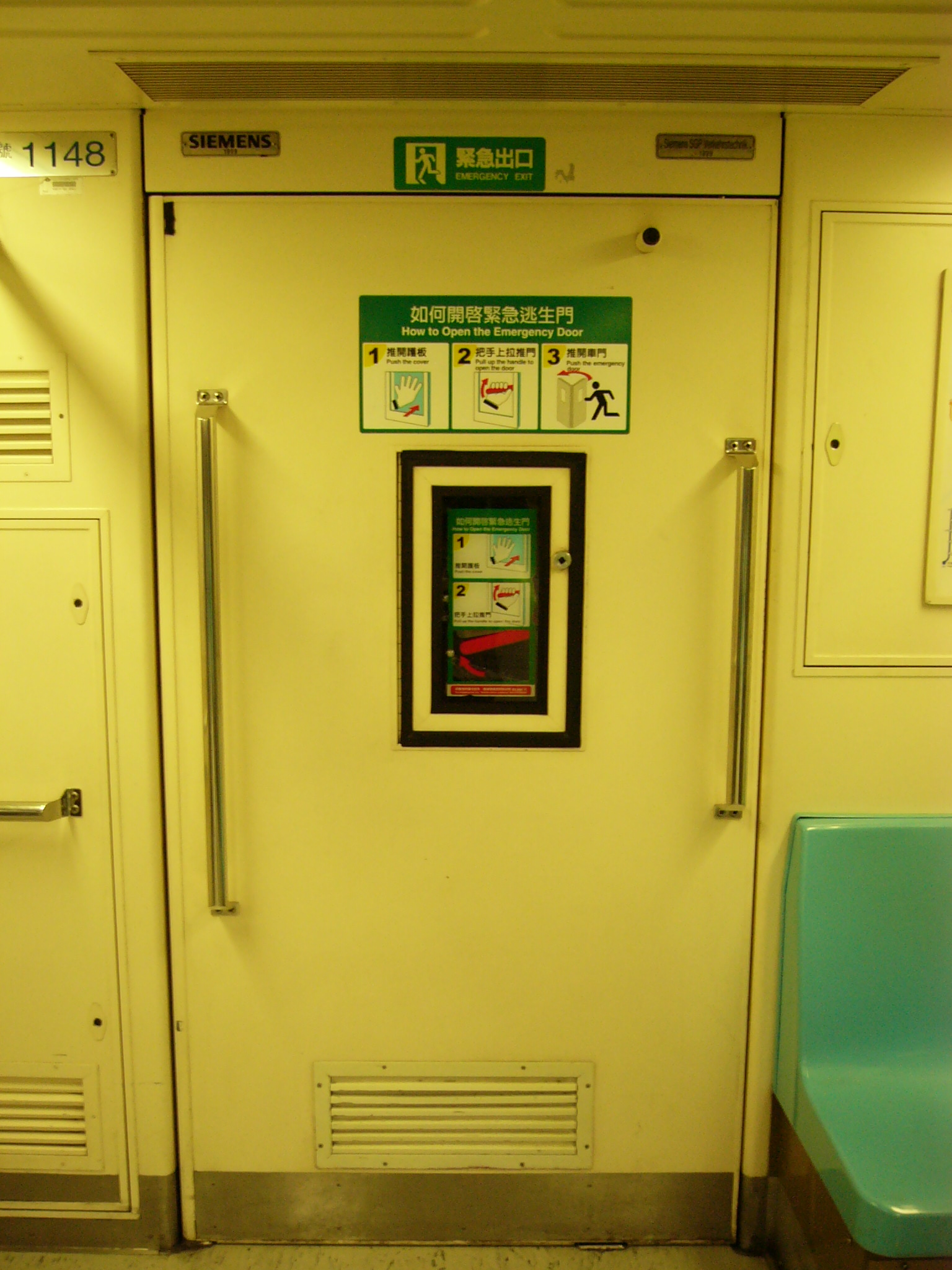 FileEmergency door in Taipei MRT 1148.jpg & File:Emergency door in Taipei MRT 1148.jpg - Wikimedia Commons