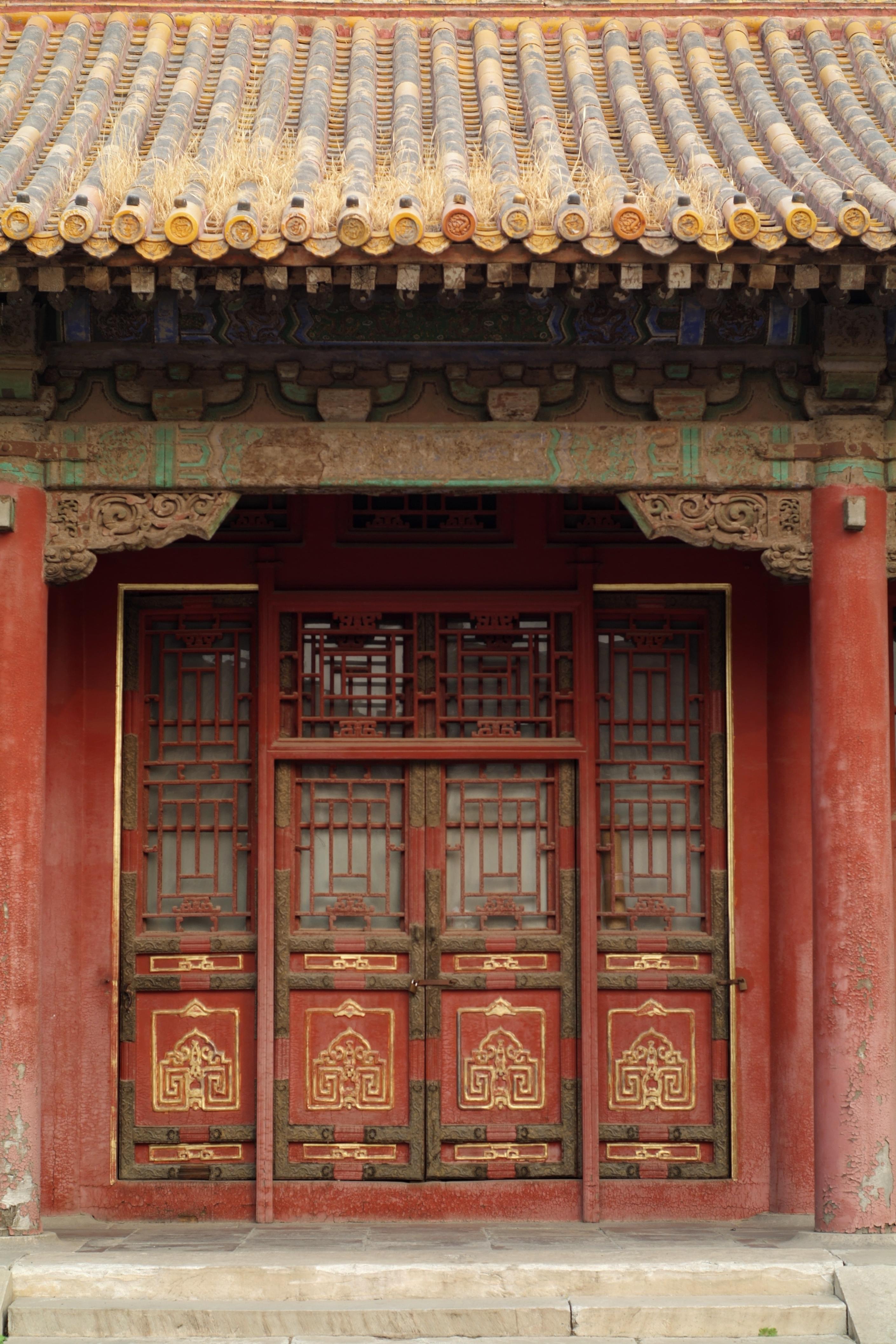 Golden House Chinese Restaurant Menu Killeen Tx