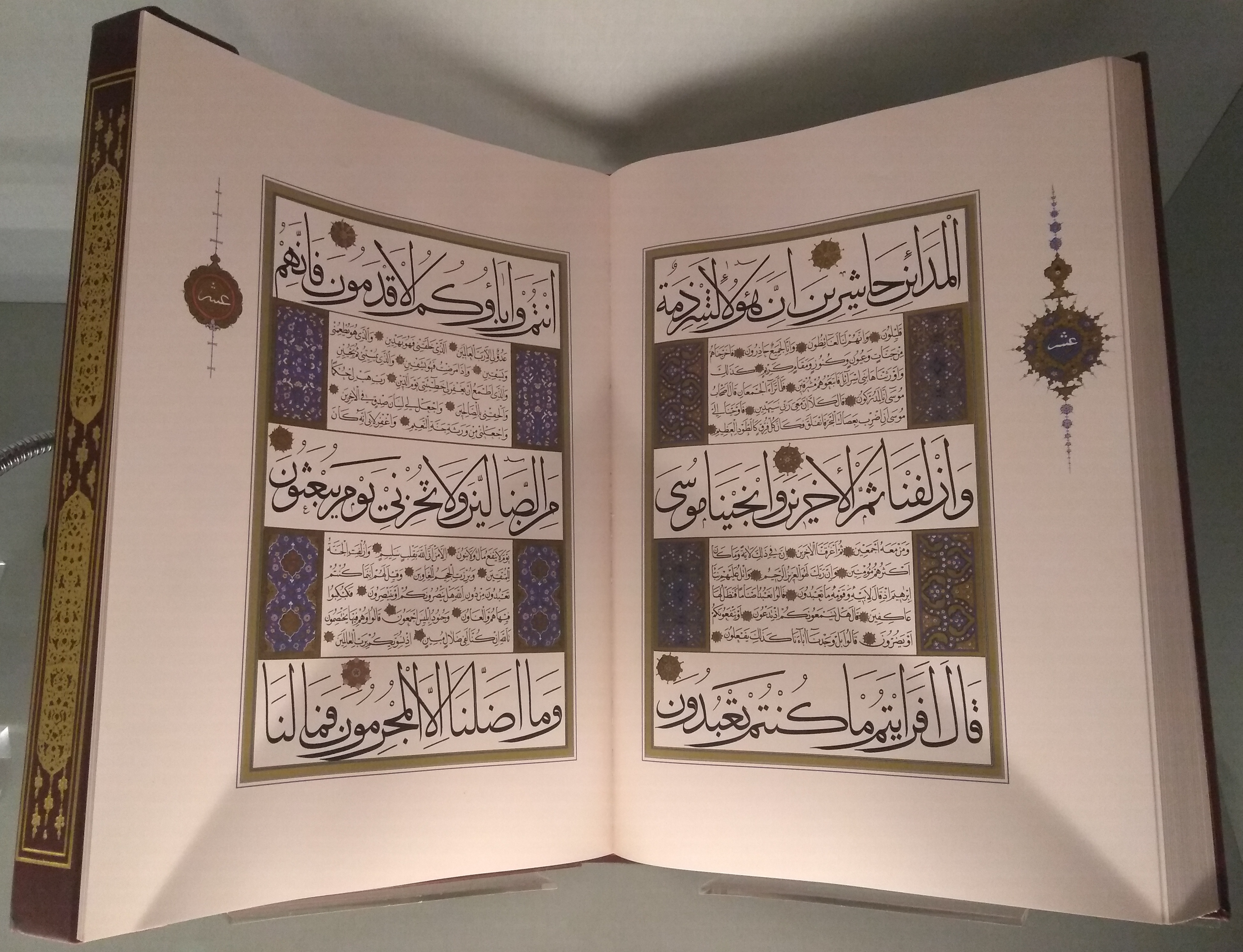 File:Facsimile Of Holy Quran jpg - Wikimedia Commons