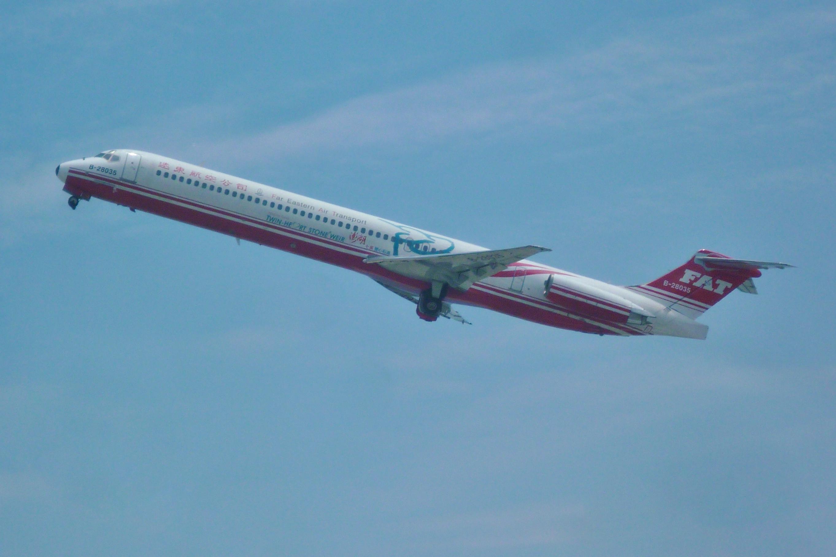 File:Far Eastern Air Transport McDonnell Douglas MD-83 B-28035 Taking off