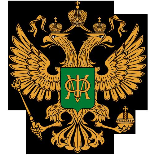 Картинки по запросу Министерство финансов Ð�оссийской Федерации