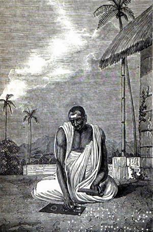 Brahmagupta cover
