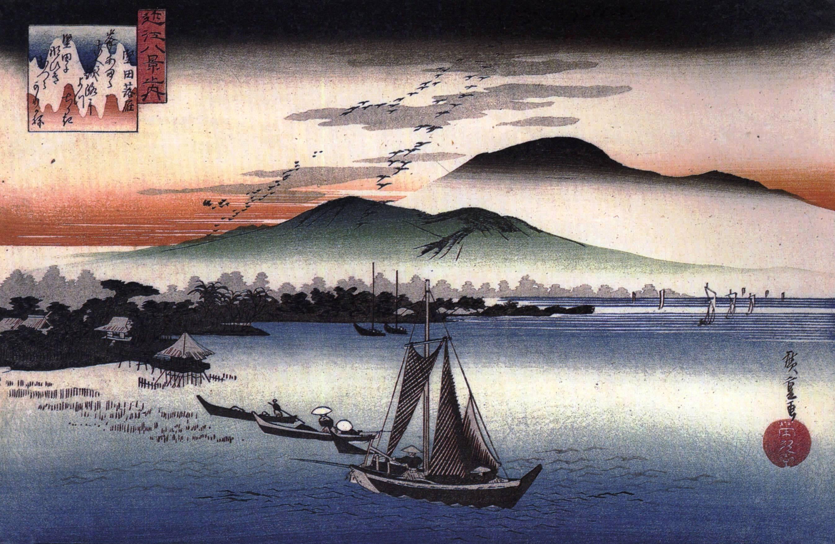 Hiroshige Fishing boats on a lake.jpg