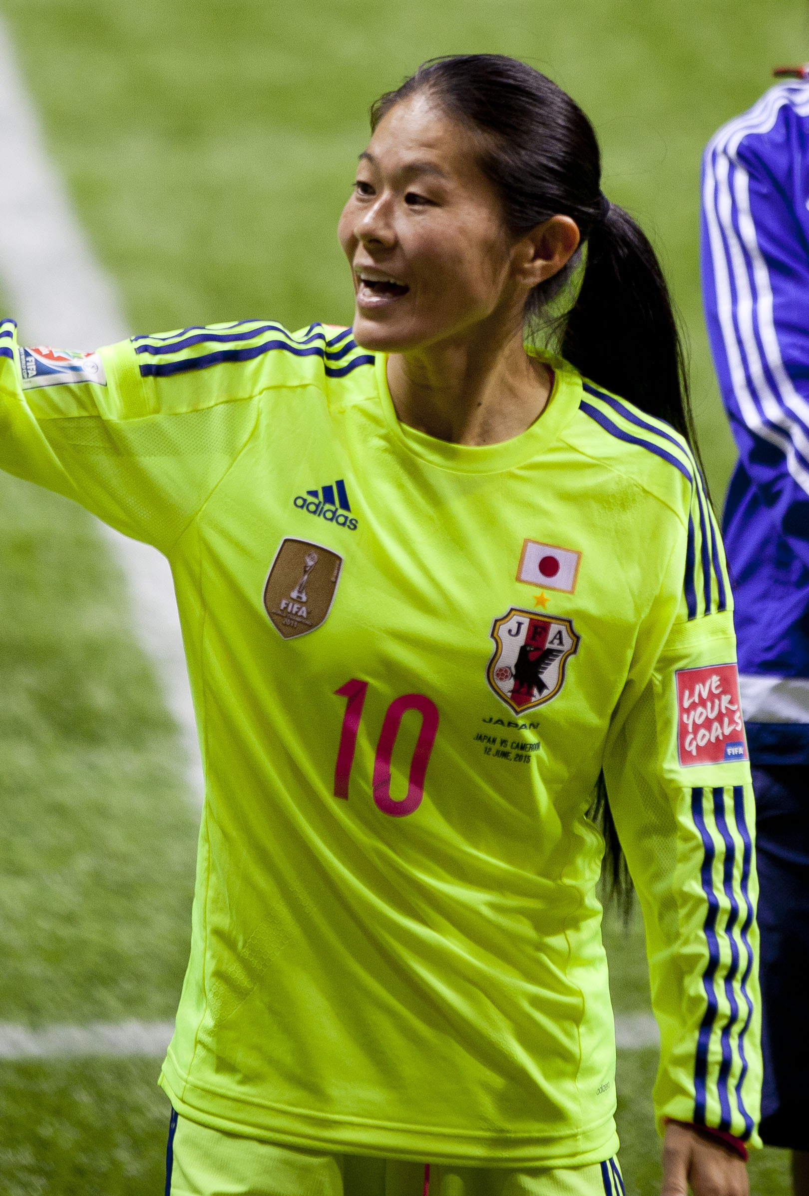 Image result for Homare Sawa