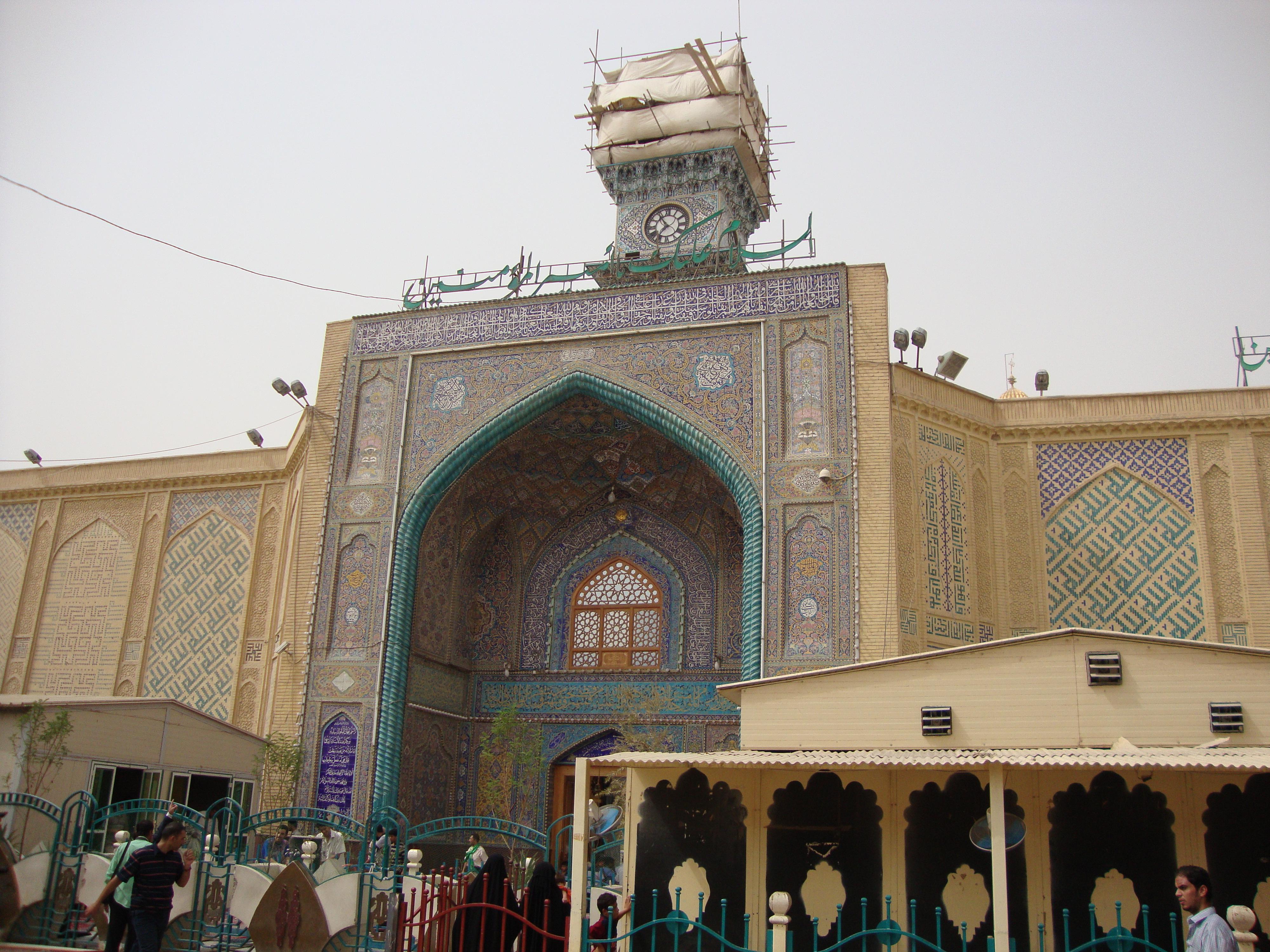 Maula Ali Shrine Wallpaper: File:Imam Ali Shrine (6).jpg