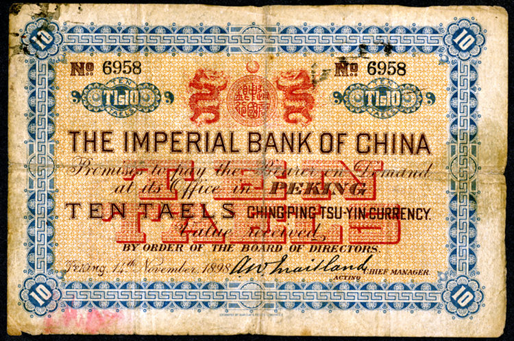 Imperial_Bank_of_China%2C_1898_Peking_branch_Taels_issue.jpg
