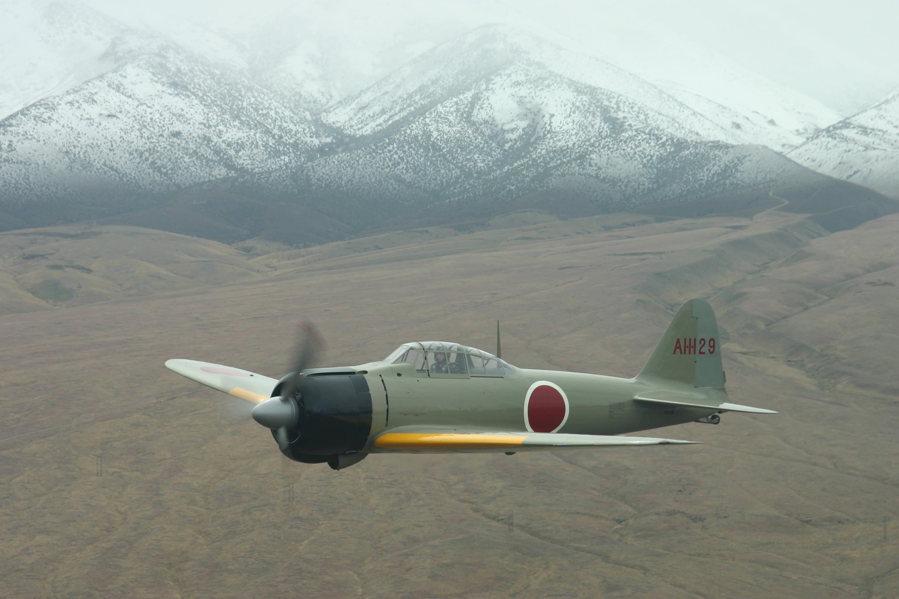 ファイル Japanese Zero Jpg Wikipedia