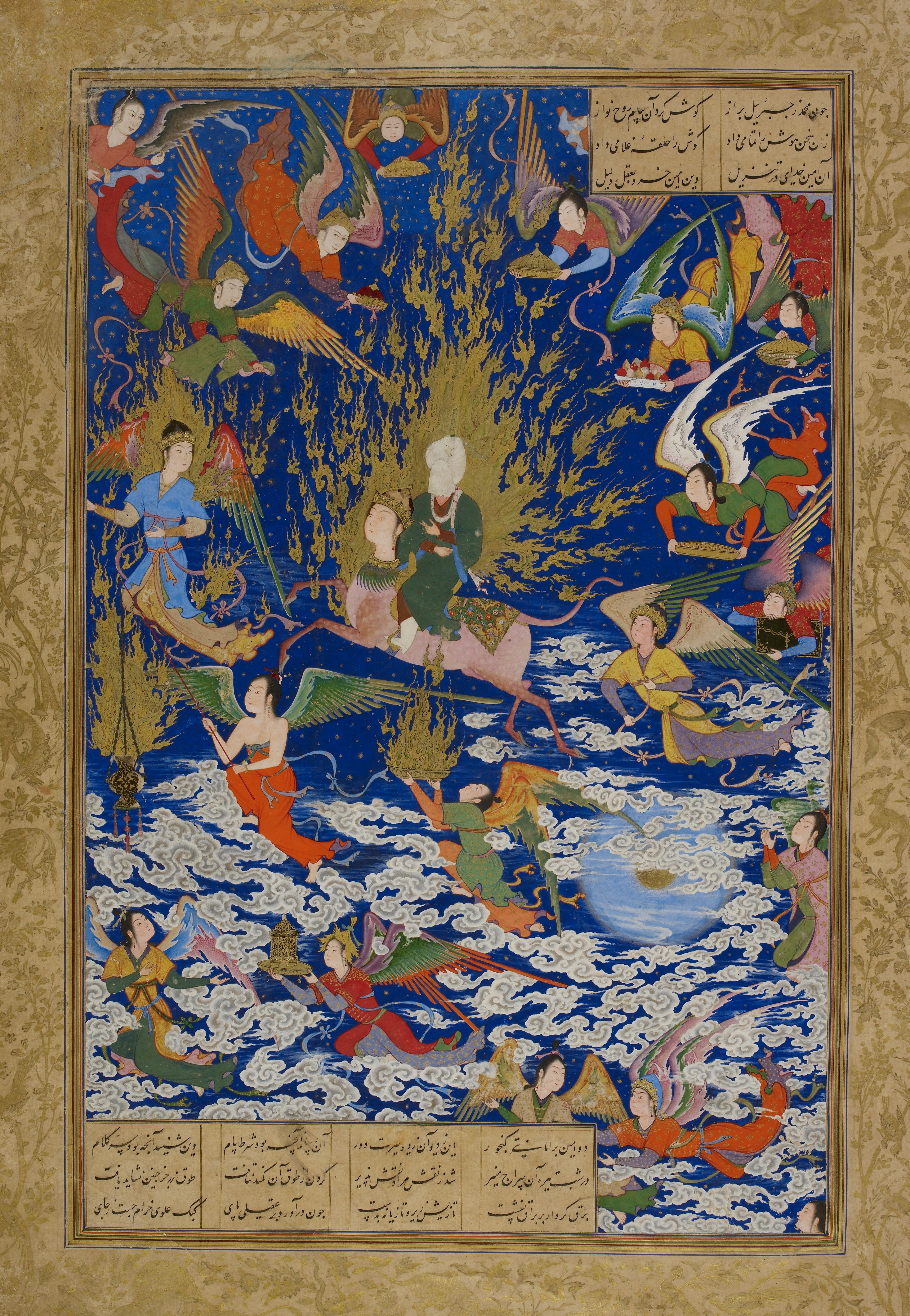 Sultan Muhammad, Miraj (ascension de Mahomet vers le paradis sur son âne burāq) dans un Khamseh de Nizami daté de 1539-43.