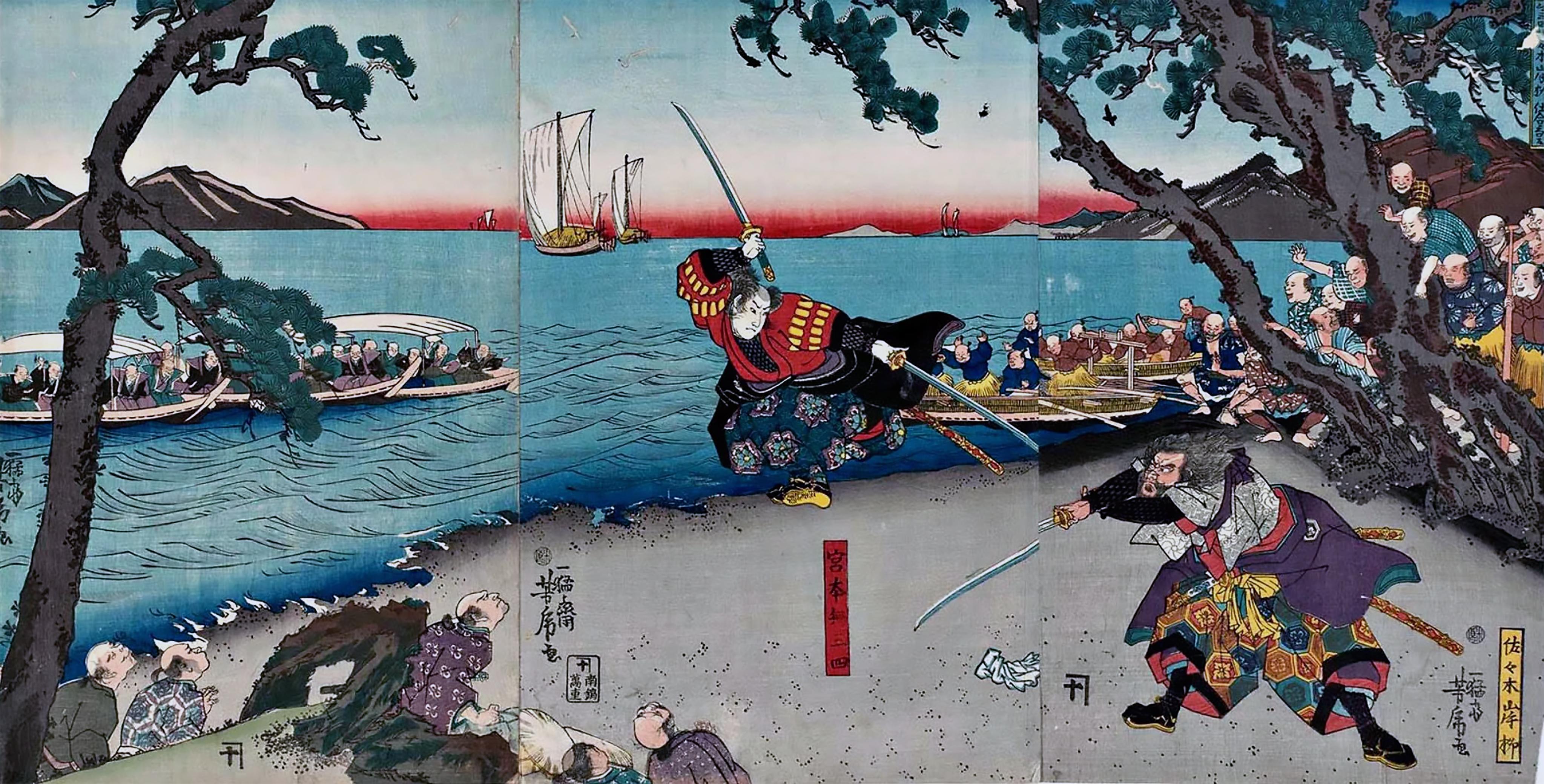 Archivo:Miyamoto-Musashi-Fights-Sasaki-Kojiro-at-Ganryujima-Ukiyo-e.png -  Wikipedia, la enciclopedia libre