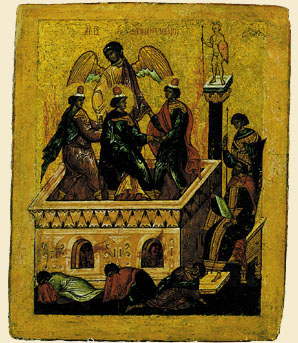 The Three Young Men in the Fiery Furnace, celebrated during the Nativity Fast as a reminder of the grace acquired through fasting (15th century icon of the Novgorod school).