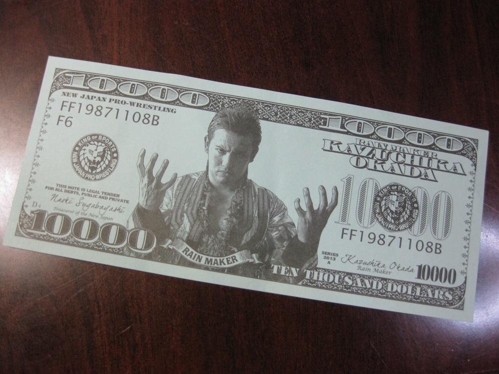 RAIN_MAKER_dollar.JPG