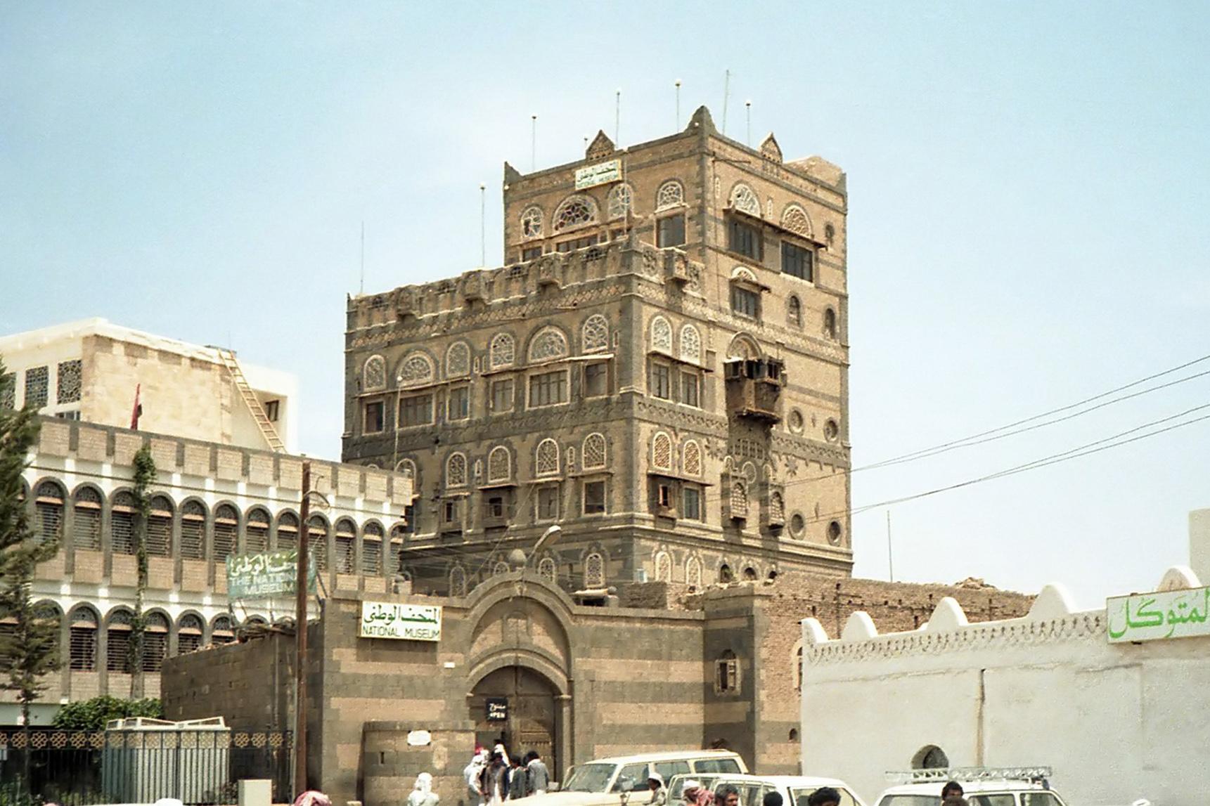 التعريف باليمن كبلد سياحي المعلومات Sana'a_Museum.jpg