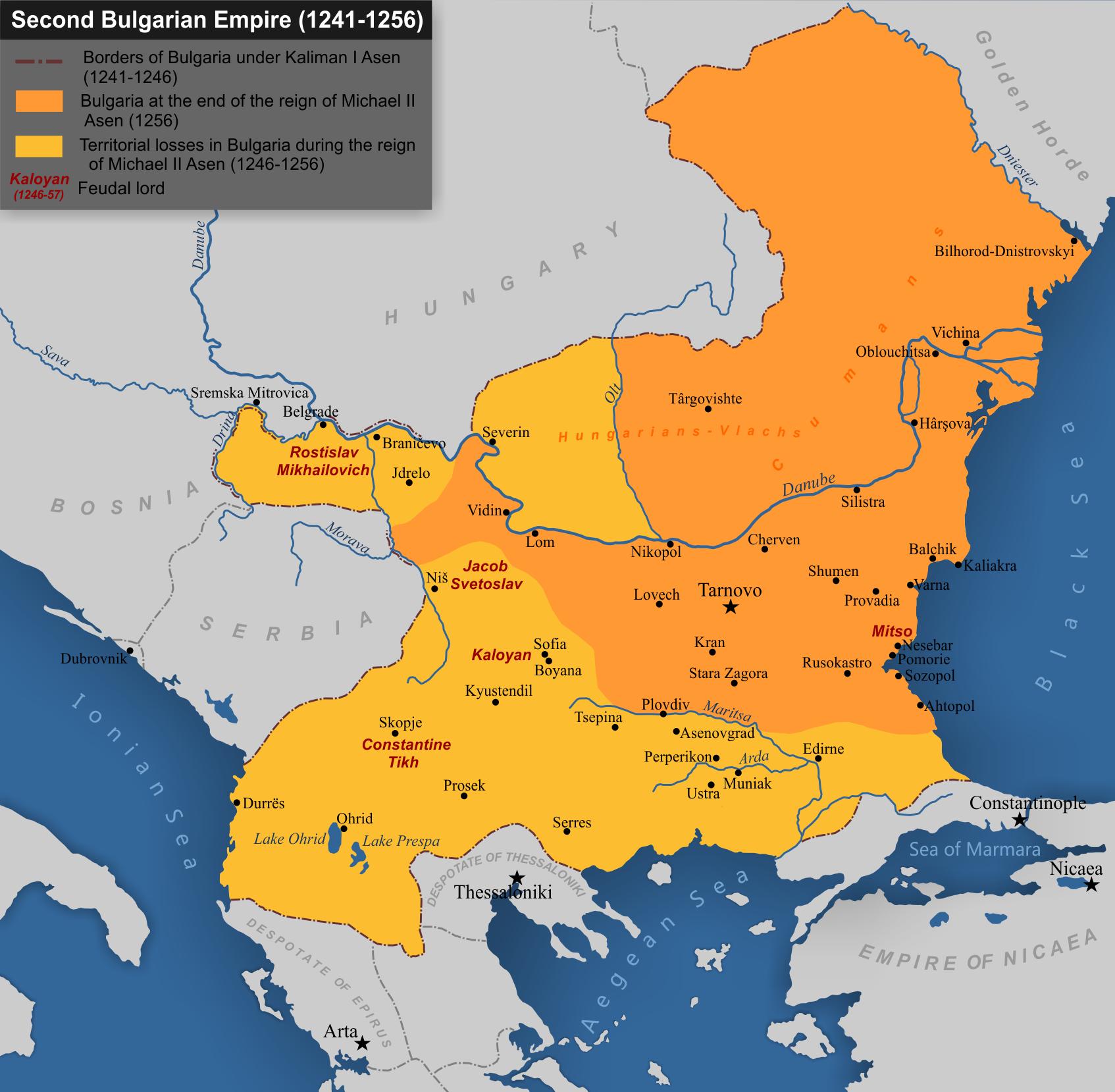 Ukrajinske snage granatirale su Donjeck - Page 15 Second_Bulgarian_Empire_%281241-1256%29