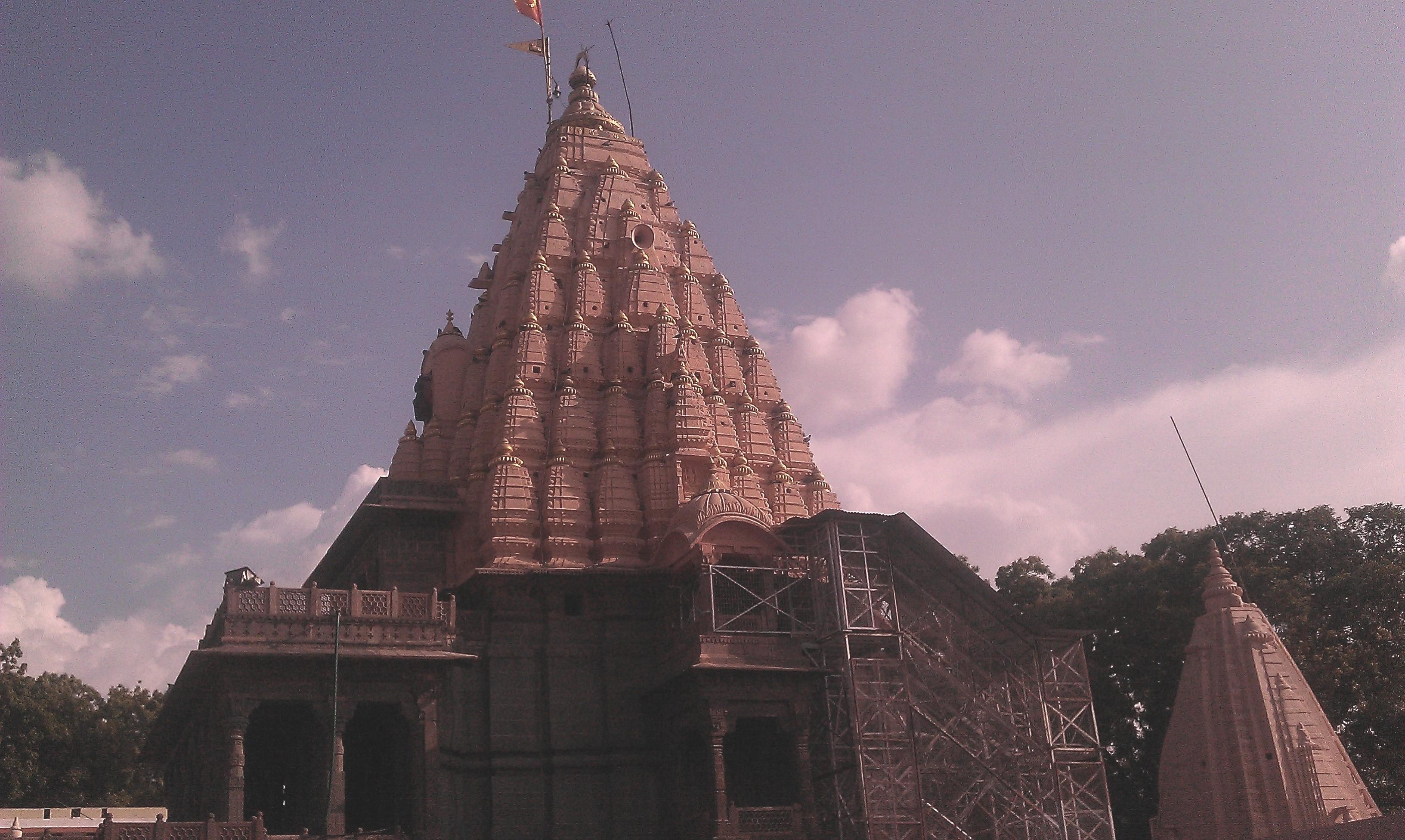 File:Shri Mahakaleshwar Temple Ujjain - panoramio (2).jpg