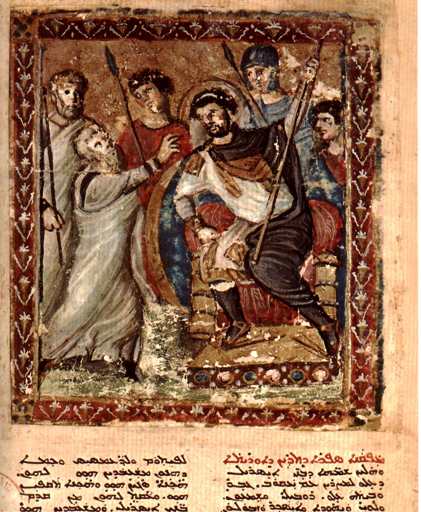 Moses before the Pharaoh, a 6th-century miniature from the Syriac Bible of Paris. dans immagini sacre SyriacBibleParisFolio8rrMosesBeforePharaoh