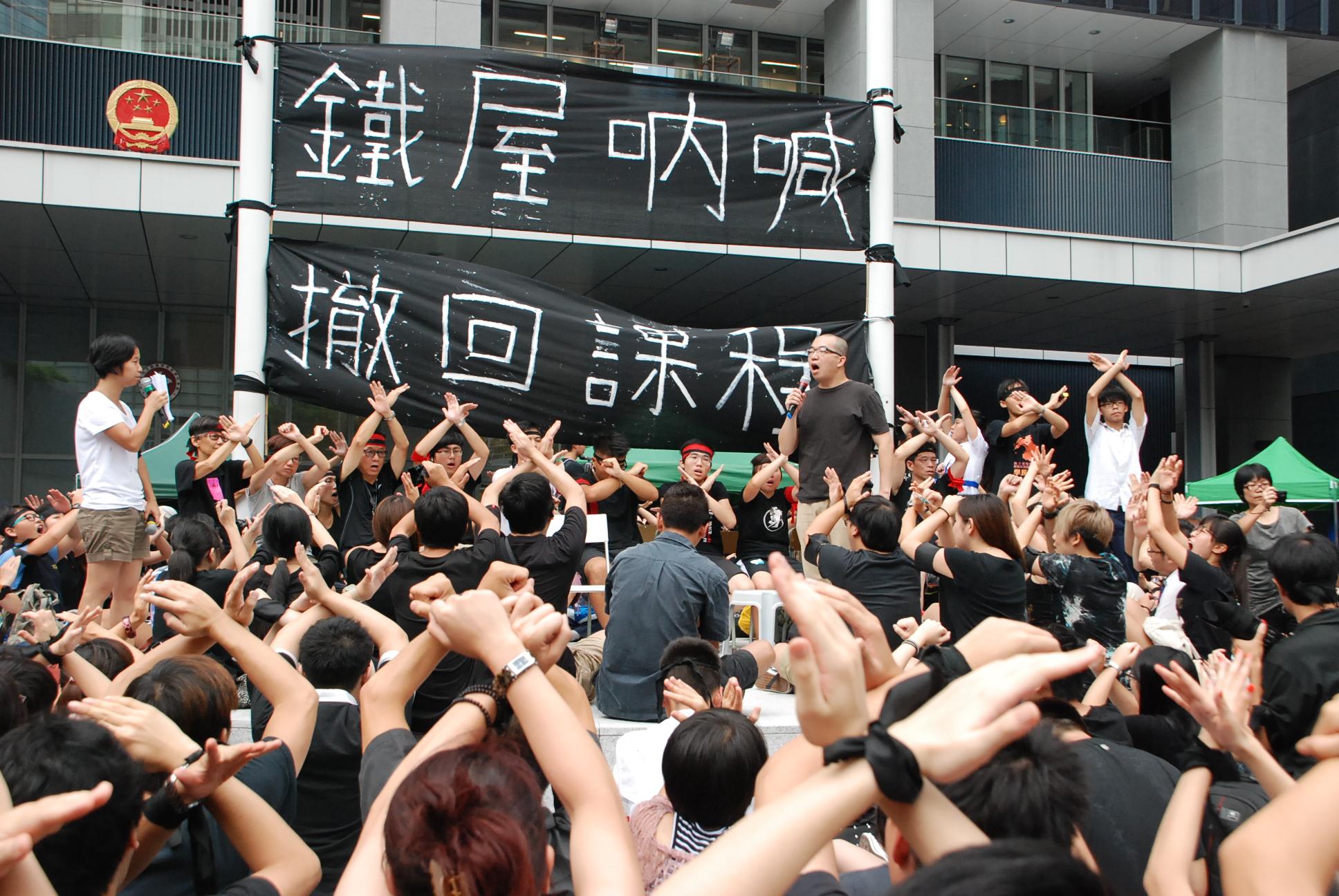 Image result for 反國教