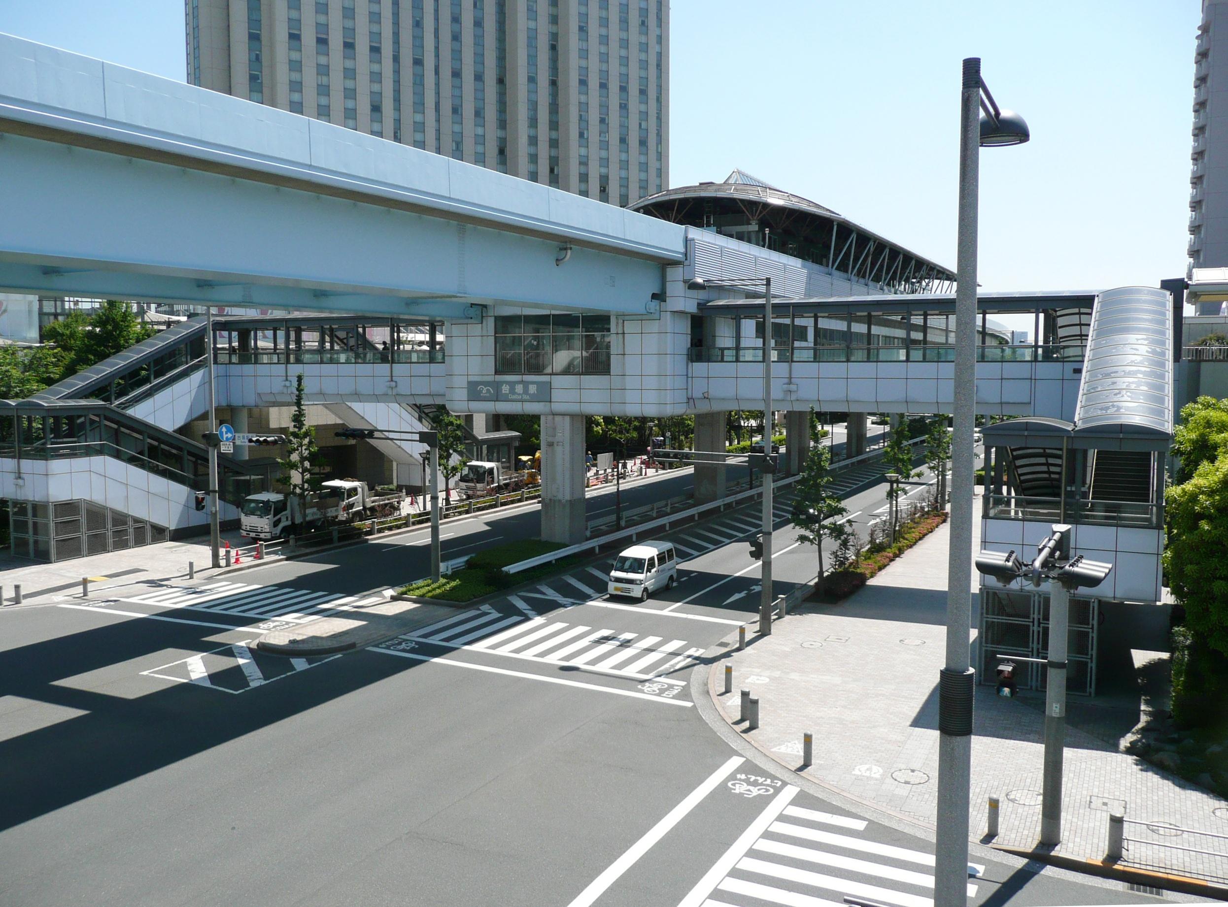 다이바 역 (도쿄도)