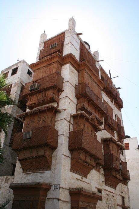 Traditional_house_in_Al_Balad.JPG