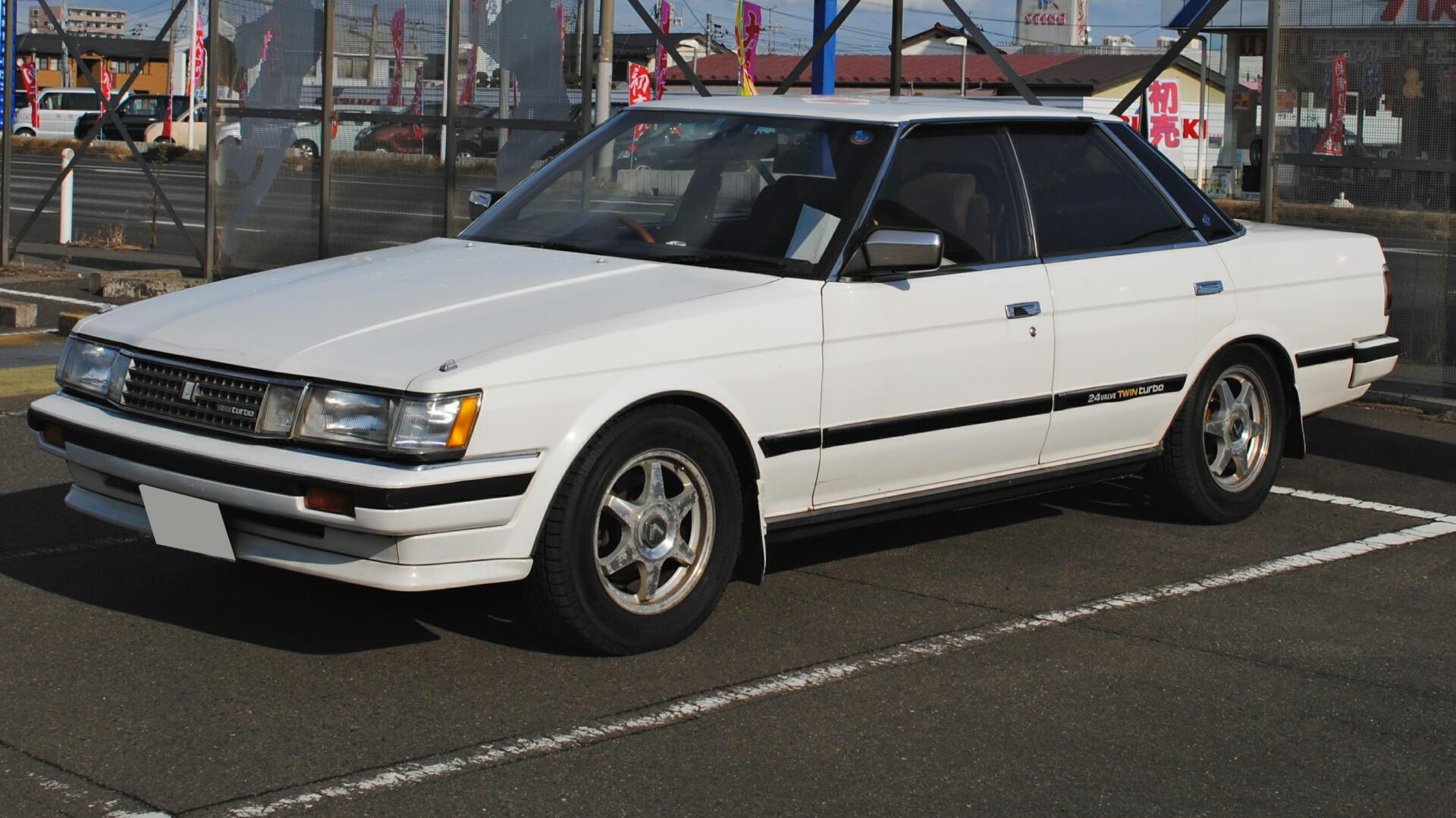 Toyota Of Grand Island