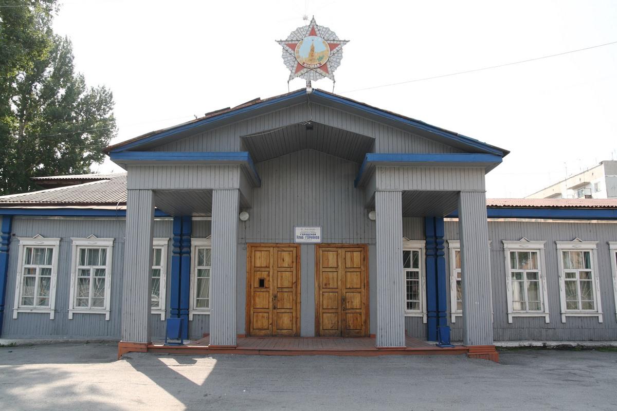 Гурьевск (Кемеровская область) — Википедия