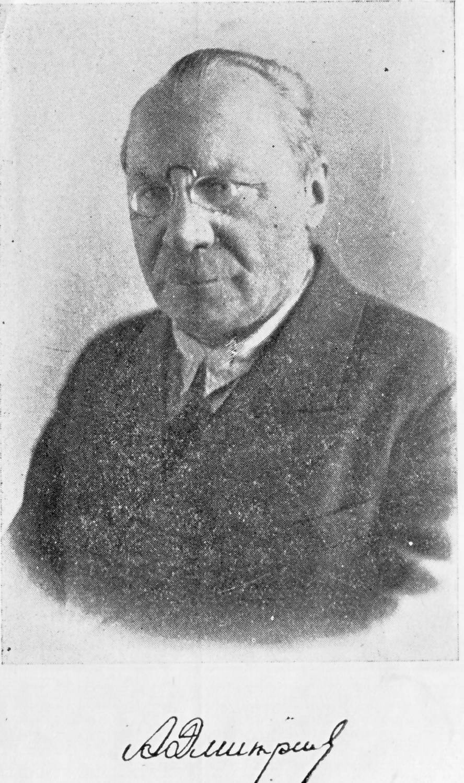 Биография И. И. Дмитриева