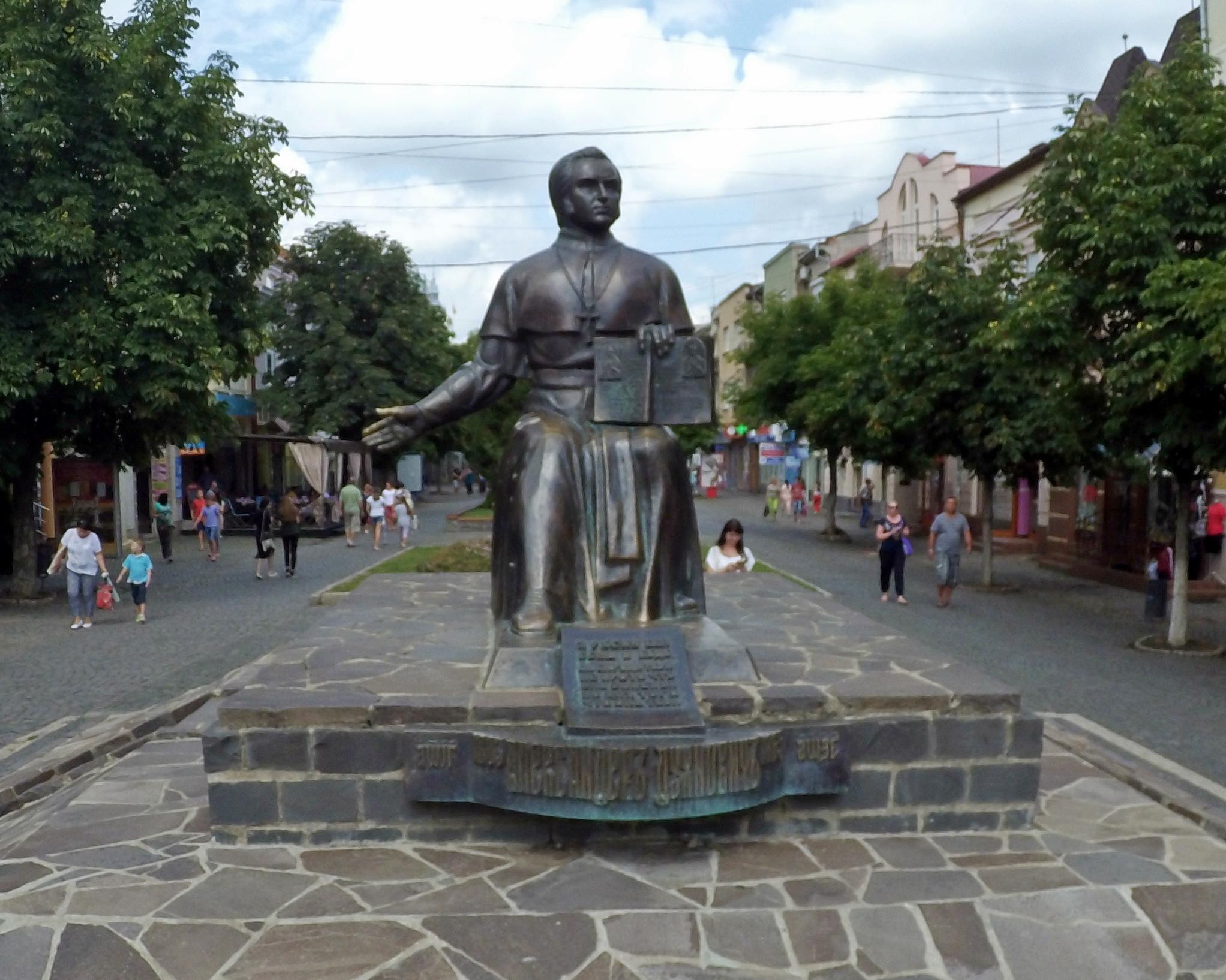 Файл:Пам'ятник Олександру Духновичу (Мукачево).jpg — Вікіпедія