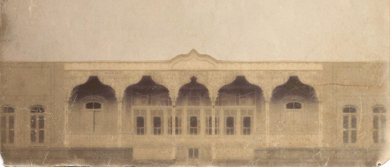 خانه آقازاده (اردبیل)