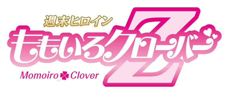 ももいろクローバーZのロゴ