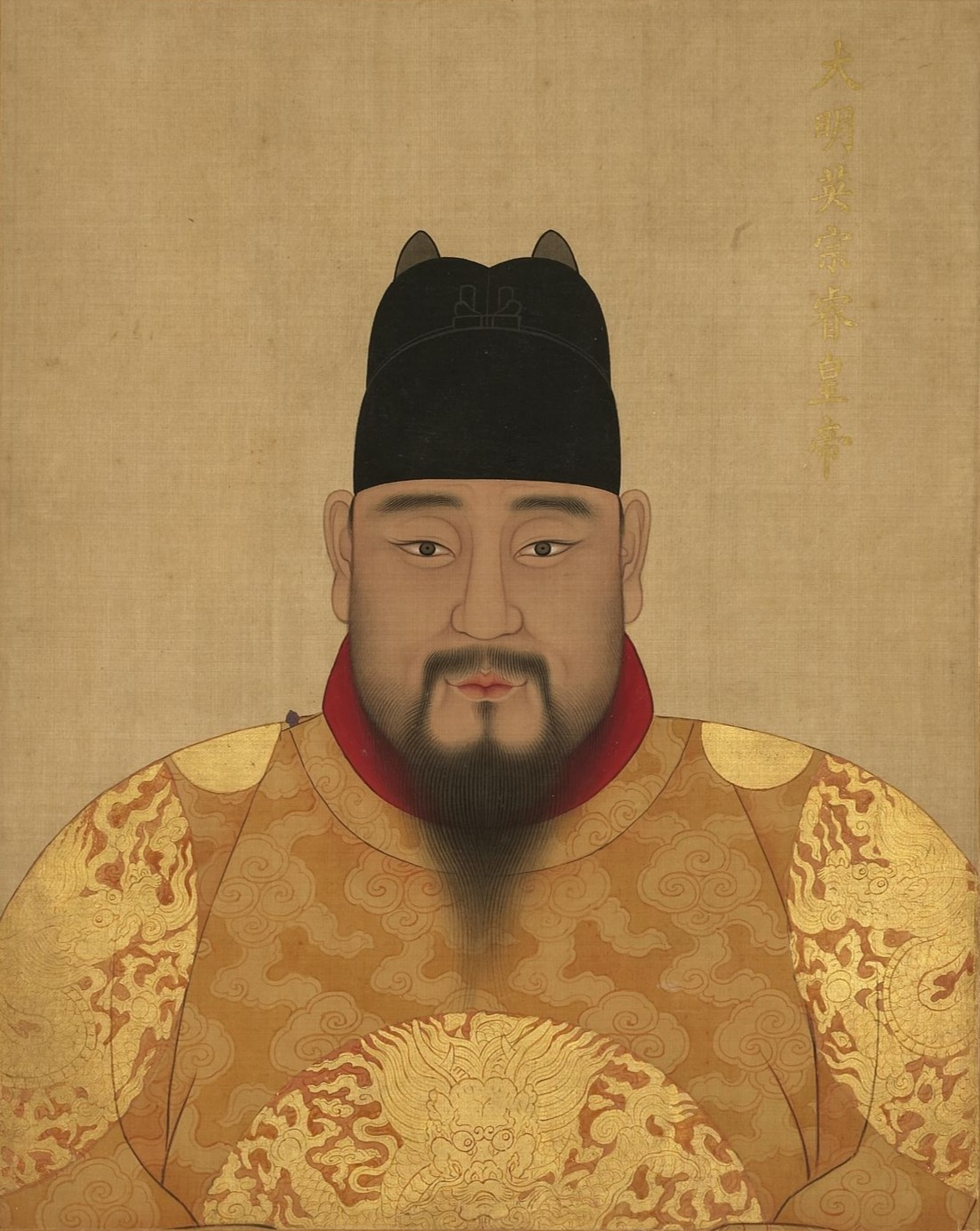 The Emperor Seven Tarot Cards From Different Packs Other: Emperor Yingzong Of Ming