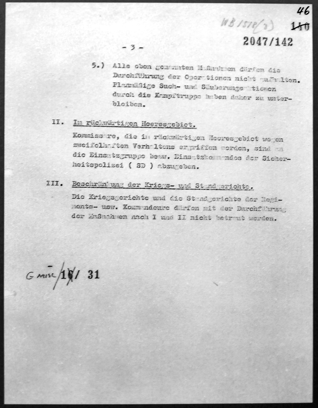 File 12 10 13 Dokument Kongreszhalle Nuernberg By Ralfr 130 Jpg Wikimedia Commons