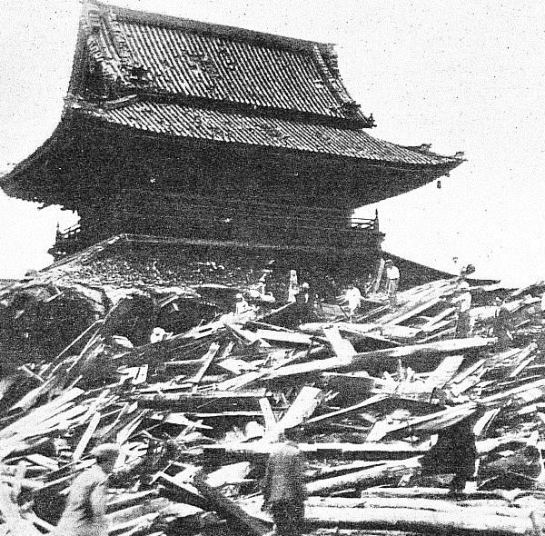 1934 Typhoon Muroto damage at Shitenno-ji.jpg