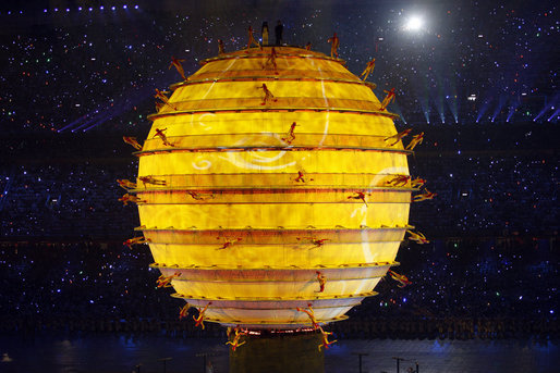 2008 Summer Olympics opening ceremony